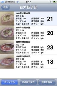 20120210jyukusou1.jpg