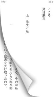 mzl.pfnpfmzp.320x480-75.jpg